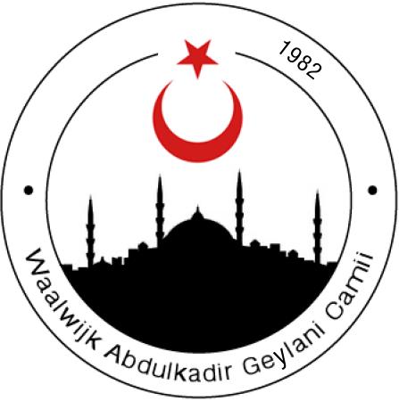 Islamitische Stichting Nederland Waalwijk A. Geylani Moskee