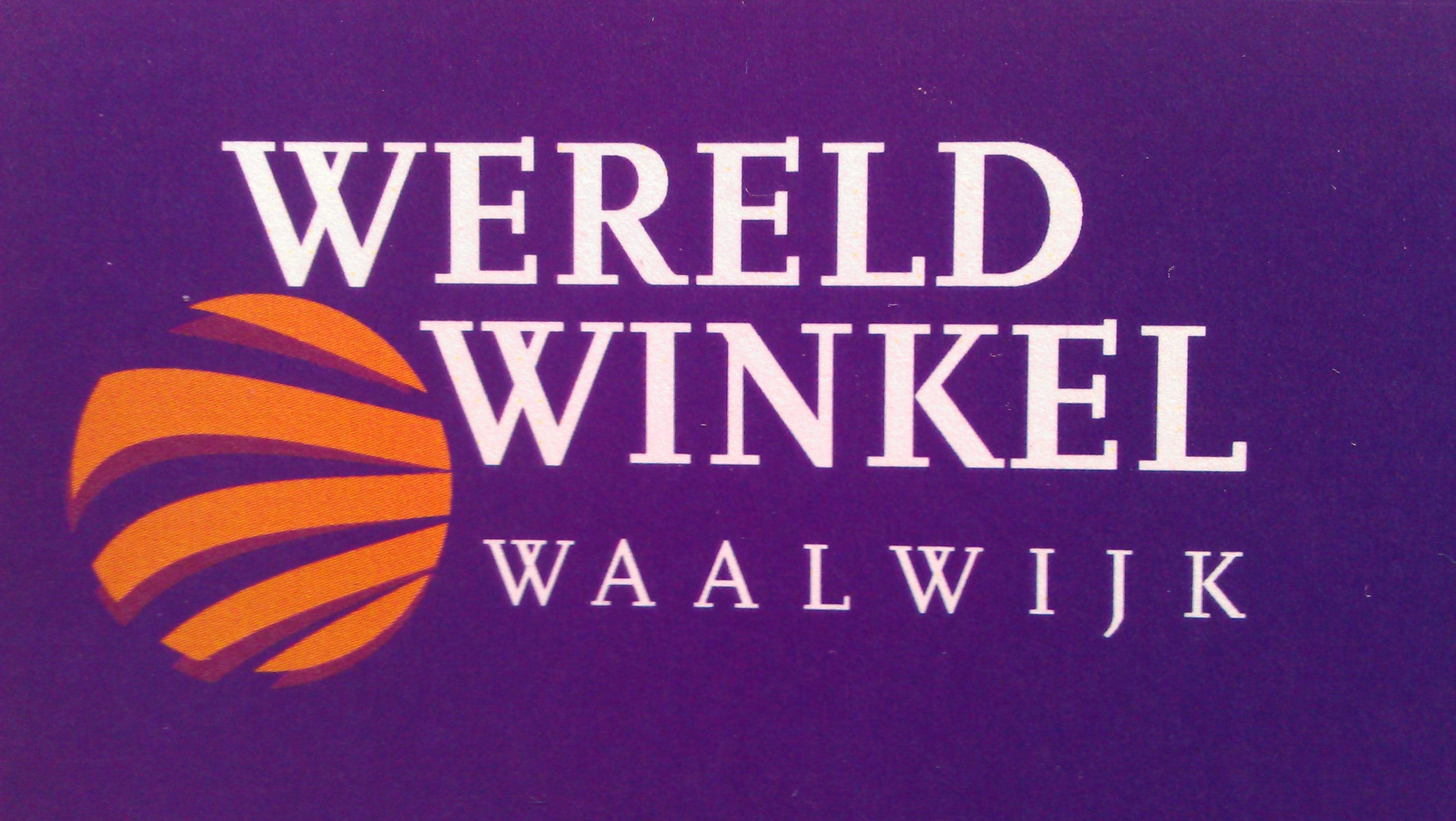Stichting Ontwikkelingssamenwerking Waalwijk