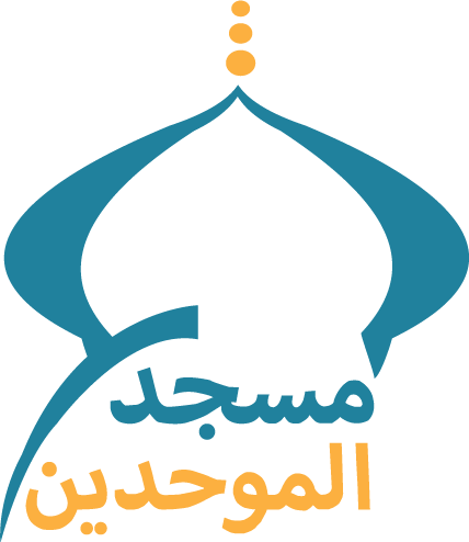 Islamitische Culturele Vereniging Itihad