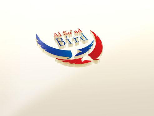 logo-stichting Al Saad Bird