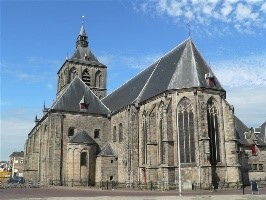 Stichting tot Steun aan de Sint Plechelmusbasiliek